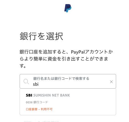 コード 楽天 銀行
